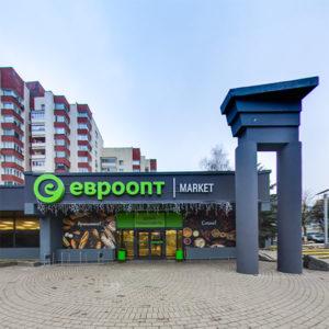 Виртуальный 3D тур по сети магазинов Евроопт.