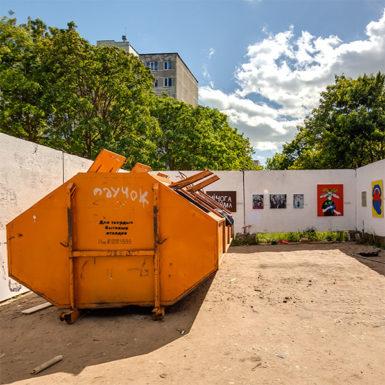 Виртуальный 3D тур по Мусорной галерее в городе Молодечно.